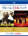 アドレナリン2 ハイ・ボルテージ/ゴースト・オブ・マーズ〈2枚組〉 [Blu-ray] [2015/02/25発売]