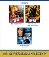 スティーヴン・セガール 弾突 ブルーレイ・バリューパック〈3枚組〉 [Blu-ray][廃盤]