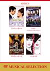 ミュージカル セレクション DVDバリューパック〈4枚組〉 [DVD] [2015/02/25発売]