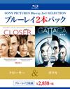 クローサー/ガタカ〈2枚組〉 [Blu-ray] [2015/02/25発売]