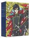 コードギアス 反逆のルルーシュ 5.1ch Blu-ray BOX〈特装限定版・7枚組〉 [Blu-ray]