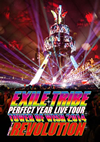 EXILE TRIBE/EXILE TRIBE PERFECT YEAR LIVE TOUR TOWER OF WISH 2014〜THE REVOLUTION〜 豪華盤〈3枚組〉 [Blu-ray] [2015/03/04発売]