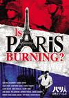パリは燃えているか [DVD] [2015/04/08発売]
