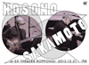 細野晴臣/細野晴臣×坂本龍一 at EX THEATER ROPPONGI 2013.12.21 [Blu-ray] [2015/03/18発売]