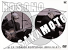 細野晴臣/細野晴臣×坂本龍一 at EX THEATER ROPPONGI 2013.12.21 [DVD] [2015/03/18発売]
