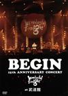 BEGIN/BEGIN 15th ANNIVERSARY CONCERT-Wonderful Tonight-at 武道館 25周年記念盤〈1年間の期間限定生産商品〉 [DVD] [2015/03/18発売]