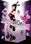 浜崎あゆみ/ayumi hamasaki COUNTDOWN LIVE 2014-2015 A Cirque de Minuit [DVD]