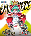 ONE PIECE ���ԡ�����17th�������� �ɥ쥹�?���� piece.11 [Blu-ray]