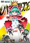 ONE PIECE ���ԡ�����17th�������� �ɥ쥹�?���� piece.11 [DVD]