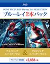 アメイジング・スパイダーマンTM/アメイジング・スパイダーマン2TM〈2枚組〉 [Blu-ray]
