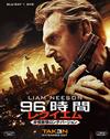 96時間 / レクイエム 非情無情ロング・バージョン ブルーレイ&DVD