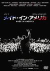 メイド・イン・アメリカ [DVD] [2015/06/03発売]