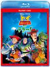 トイ・ストーリー・オブ・テラー ブルーレイ+DVDセット〈2枚組〉 [Blu-ray]