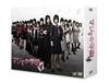 マジすか学園4 DVD-BOX〈6枚組〉 [DVD] [2015/06/26発売]