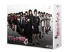 マジすか学園4 Blu-ray BOX〈6枚組〉 [Blu-ray] [2015/06/26発売]