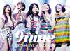 9nine/DREAM LIVE in BUDOKAN〈2枚組〉 [DVD]