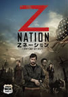 Zネーション ファースト・シーズン コンプリート・ボックス〈7枚組〉 [DVD] [2015/07/08発売]