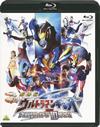 ����� ����ȥ�ޥ�S ����!����ȥ�10ͦ��!! [Blu-ray]