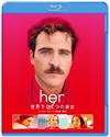her/世界でひとつの彼女 [Blu-ray] [2015/07/08発売]