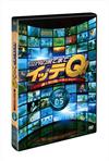 世界の果てまでイッテQ!謎とき冒険バラエティー Vol.5〈2枚組〉 [DVD] [2015/08/12発売]