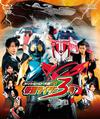 スーパーヒーロー大戦GP 仮面ライダー3号 ブルーレイ+DVD〈2枚組〉 [Blu-ray]