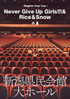 Negicco First Tour『Never Give Up Girls!!!&Rice&Snow』at 新潟県民会館 大ホール