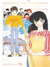 めぞん一刻 劇場&OVA Blu-ray SET〈2枚組〉 [DVD]