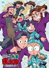 忍たま乱太郎 第22シリーズ DVD-BOX 下の巻〈3枚組〉 [DVD]