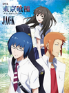 OVA 東京喰種 トーキョーグール【JACK】 [Blu-ray] [2015/09/30発売]