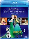 ディズニー・ショートフィルム・コレクション ブルーレイ+DVDセット〈2枚組〉 [Blu-ray] [2015/08/26発売]