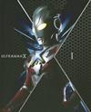 ����ȥ�ޥ�X DVD-BOX I��3���ȡ� [DVD]