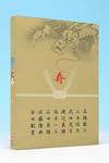 龍三と七人の子分たち スペシャルエディション〈特装限定版・2枚組〉 [Blu-ray] [2015/10/09発売]