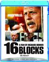 16ブロック [Blu-ray] [2015/07/24発売]