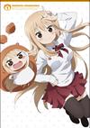 干物妹!うまるちゃん vol.1 [DVD]