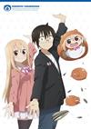 干物妹!うまるちゃん vol.6 [Blu-ray]