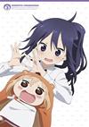 干物妹!うまるちゃん vol.3 [DVD]
