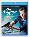 007 ダイ・アナザー・デイ [Blu-ray] [2015/10/07発売]