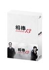 相棒 season13 ブルーレイBOX〈6枚組〉 [Blu-ray]