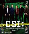 CSI:科学捜査班 シーズン1 コンパクトDVD-BOX〈8枚組〉 [DVD] [2015/10/07発売]