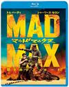 マッドマックス 怒りのデス・ロード ブルーレイ&DVDセット〈初回限定生産・2枚組〉 [Blu-ray]