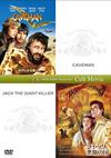 おかしなおかしな石器人+ジャックと悪魔の国〈初回生産限定・2枚組〉 [DVD] [2015/11/06発売]