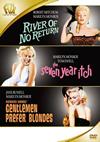 FOX100周年記念 名作DVDパック マリリン・モンロー出演作品〈2016年1月29日までの期間限定出荷・3枚組〉 [DVD] [2015/11/06発売]
