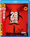 28日後... 1&2 ブルーレイパック〈2016年1月29日までの期間限定出荷・2枚組〉 [Blu-ray] [2015/11/06発売]