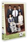 24HOUR TELEVISION ドラマスペシャル2015 母さん、俺は大丈夫 [DVD] [2015/12/23発売]