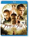 ブラザーズ・グリム スペシャル・プライス [Blu-ray] [2015/11/03発売]