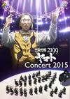 宇宙戦艦ヤマト2199 コンサート2015 [DVD]