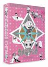 ウメ星デンカ DVD-BOX〈初回生産限定・4枚組〉 [DVD] [2016/01/06発売]