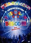 the telephones/武道館 DE DISCO!!! SUPER DISCO HITS 10!!!the telephones 10th Anniversary〈初回生産限定盤・3枚組〉 [DVD][廃盤]