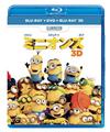 ミニオンズ ブルーレイ+DVD+3Dセット〈3枚組〉 [Blu-ray]