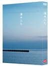 海のふた〈特装限定版・2枚組〉 [DVD] [2015/12/24発売]